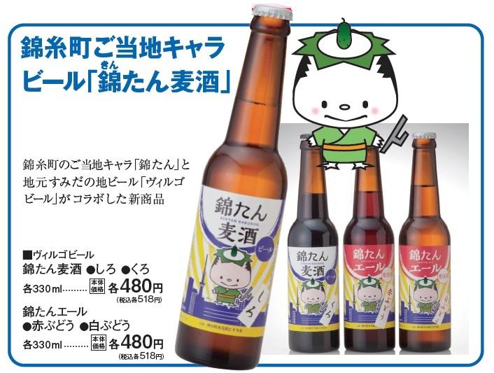 http://www.garden.co.jp/garden/html/store/kinshicho/images/2015.3.1_1.jpg