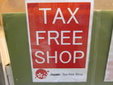 TAX FREE Service Available