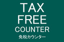 You can do shopping tax-free